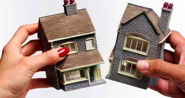 Изображение - О возможности оформления ипотеки на часть квартиры 0-3-1