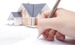 Заявление на улучшение жилищных условий