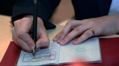 Справка о регистрации