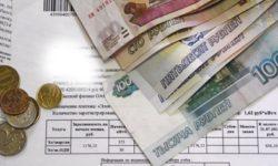 Продажа квартиры с долгом по коммунальным платежам