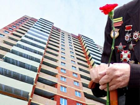 Улучшение жилищных условий ветеранам
