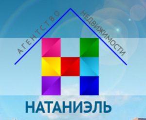 Агентство недвижимости Натаниэль