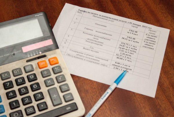 Расчет коммунальных платежей