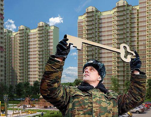 Новостройки по военной ипотеке