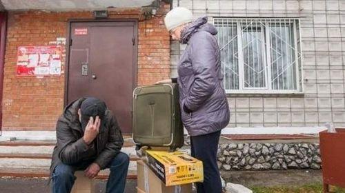 Общие правила выселения в России