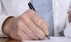 Регистрация договора долевого участия