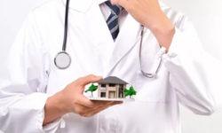 Ипотека для врачей в 2018 году