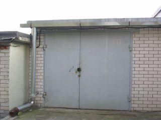 Какие документы на гараж должны быть при покупке