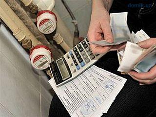 Документы для субсидии на квартплату