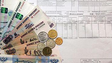 Коммунальные платежи в частном доме