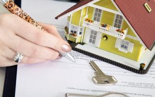 Приватизация жилых помещений