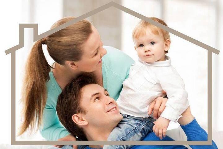 Государственные программы для улучшения жилищных условий