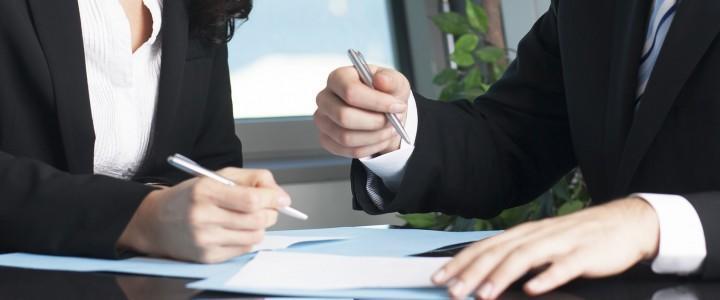 Уведомление о переуступке права требования