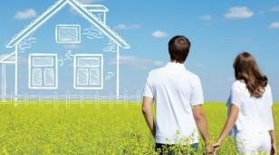 Программа по улучшению жилищных условий в сельской местности