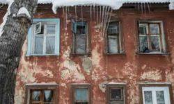 Отказ от переселения из аварийного жилья
