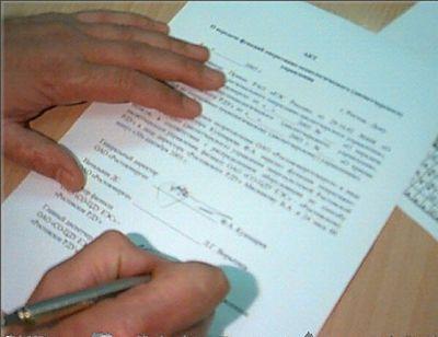 Акт приема-передачи нежилого помещения в субаренду