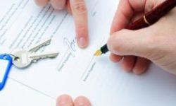 Срок действия договора субаренды
