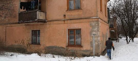 Порядок расселения аварийного жилья