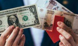 Валютная ипотека в России