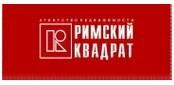 "ООО АН ""Римский квадрат"""