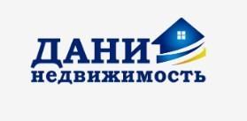"Агентство недвижимости ""Дани-Недвижимость"""