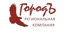 """Общество с ограниченной ответственностью """"Региональная компания """"ГородЪ"""""""