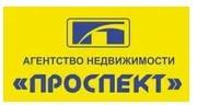 "OOO ""Агентство недвижимости ""ПРОСПЕКТ"""