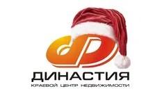 """ООО """"Краевой Центр Недвижимости """"Династия"""""""