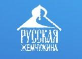 Агентство недвижимости Русская Жемчужина