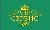 """ООО """"ВИП-СЕРВИС"""""""