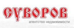 Агентство недвижимости Суворов