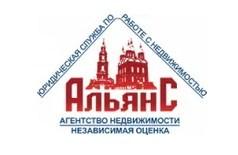 """Юридическая служба по работе с недвижимостью """"Альянс"""""""