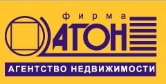 Агентство недвижимости Атон