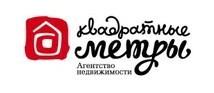 """ООО """"Квадратные метры"""""""