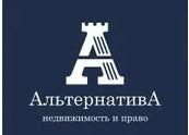 ООО АльтернативА
