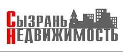 АН Сызрань-недвижимость