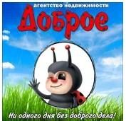 """ЗАО """"Доброе"""""""