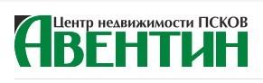 Центр недвижимости Авентин-Псков