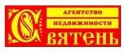 """Агентство недвижимости ООО """"Святень"""""""