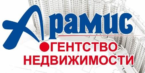 Агентство недвижимости Арамис