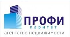 Агентство недвижимости Профи Паритет
