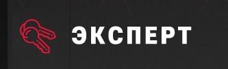 Агентство Эксперт