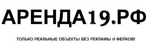 Аренда19.рф