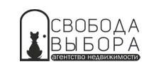 """Агентство Недвижимости """"Свобода Выбора"""""""