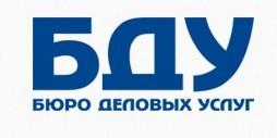Бюро деловых услуг