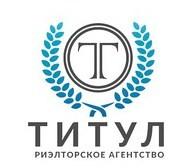 """Риэлторская компания """"Титул"""""""