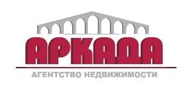 Агентство недвижимости Аркада