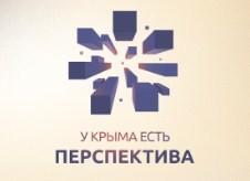 Агентство недвижимости Компания Перспектива