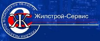 Агентство недвижимости Жилстрой-Сервис