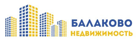 Недвижимость Балаково